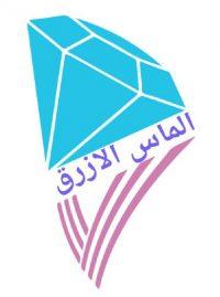 AIMass Alazrak logo